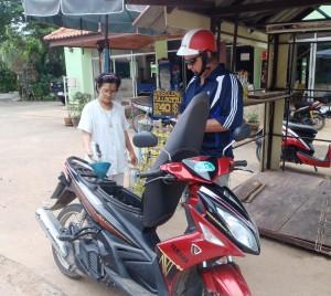 Thailand 1354.1